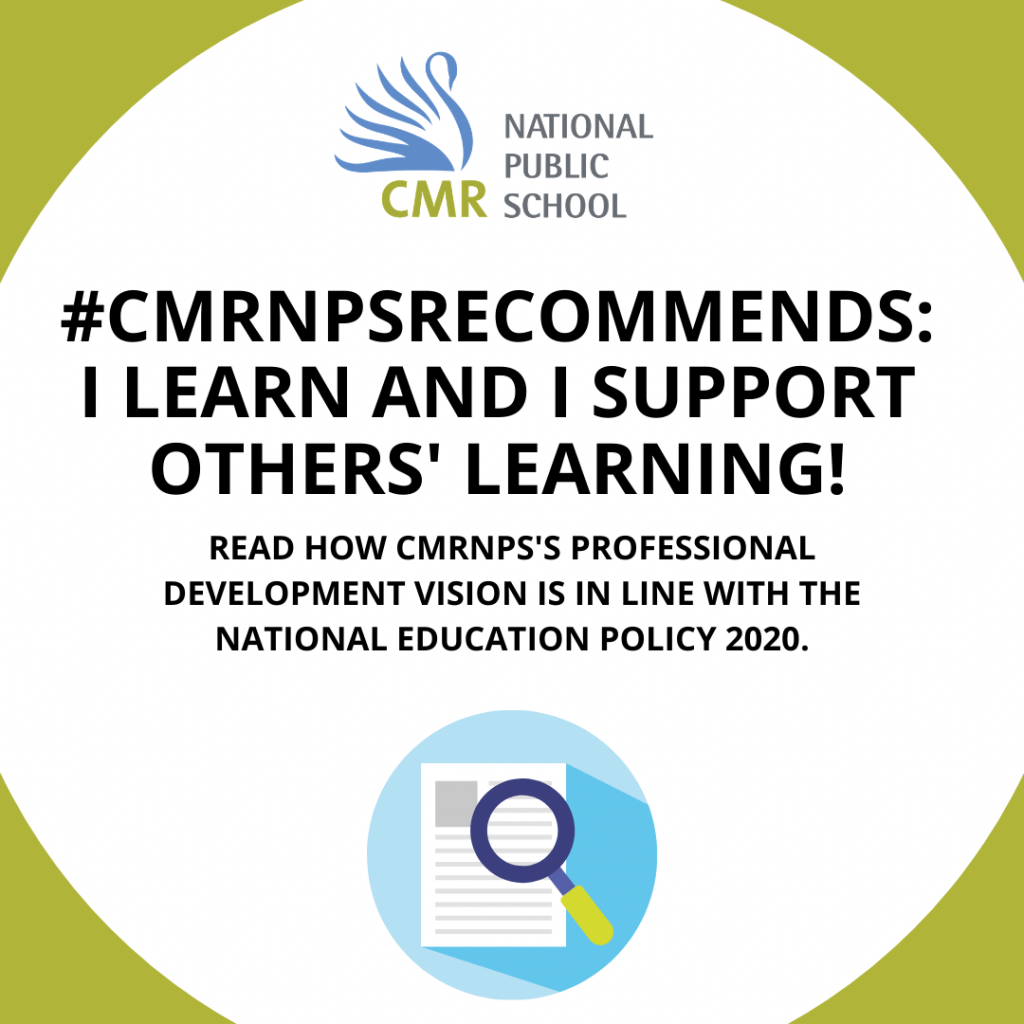 This image has an empty alt attribute; its file name is THE-NATIONAL-EDUCATION-POLICY-NPS-1024x1024.png